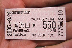 2005082804