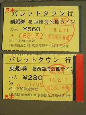 2004090701.jpg