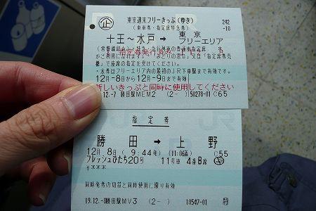 2007120802