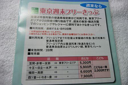2007120804