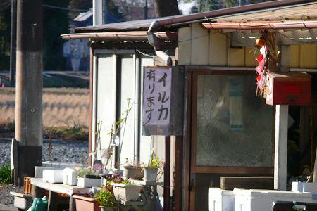 2008010405