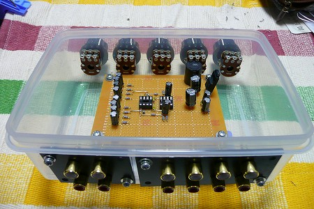 Audiomixer01