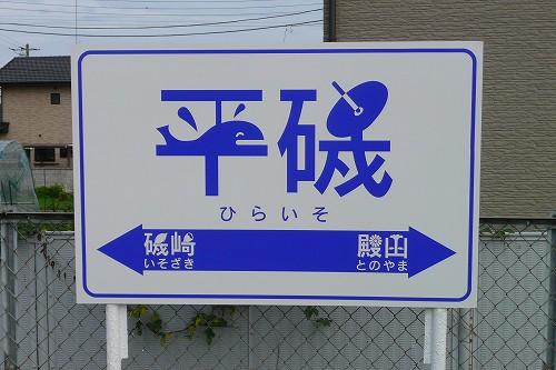 2009082306
