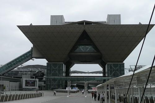 2011072003