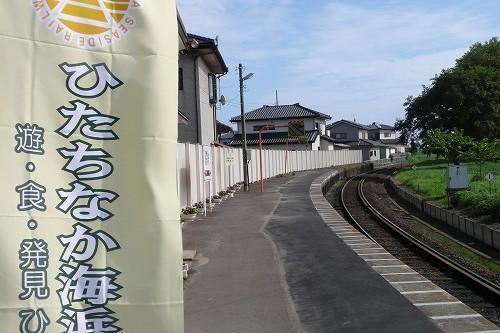 2011080311