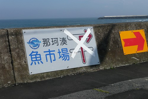2011080315