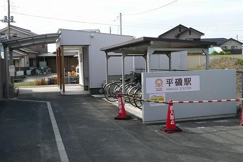 2011080318