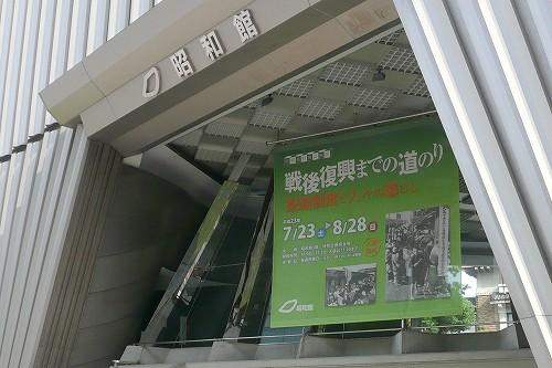 2011081804