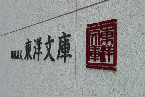 2011121003