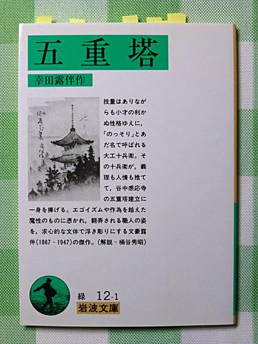 20141026a
