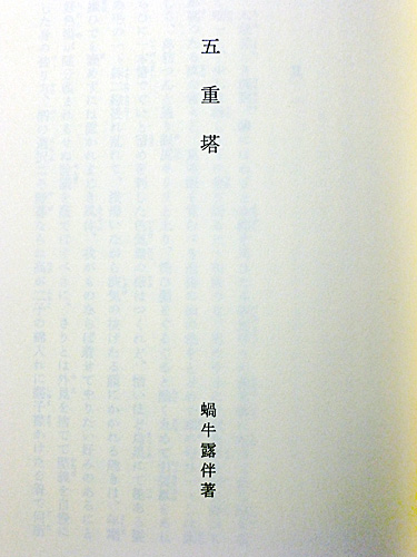 20141026c